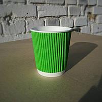 Стакан гофрированный Ripple 250 мл Зеленый (крышка 80мм), фото 1