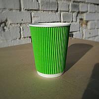 Стакан гофрированный Ripple 350 мл Зеленый (крышка 90мм), фото 1