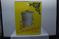 Соковарка 6 литров Интерос , фото 1