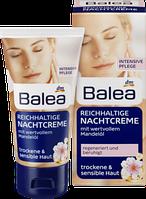 Ночной крем для лица Богатство и Восстановление с маслом миндаля  Balea Reichhaltige Nachtcreme 50 мл