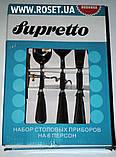 Набор столовых приборов на 6 персон Supretto + штопор (25 предметов), фото 3