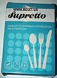 Набор столовых приборов на 6 персон Supretto + штопор (25 предметов), фото 6