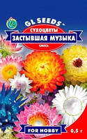 Семена Сухоцветы Застывшая музыка