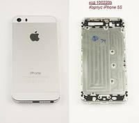Серебристый корпус для iPhone 5S Silver