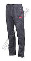 Трикотажные теплые спортивные штаны, зимние брюки, утепленные брюки Nike (темно-серые).