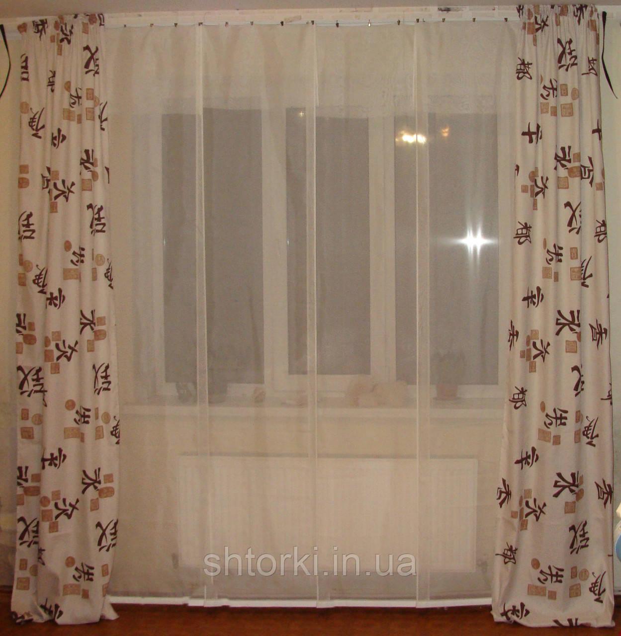Комплект штор и тюль панельки Иероглифы