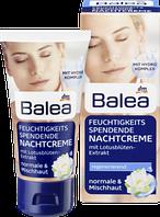 Увлажняющий ночной крем для лица с Экстрактом Лотоса  Balea Feuchtigkeits spendende Nachtcreme 50 мл
