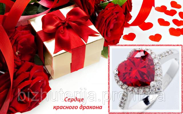 Скоро 14 февраля - день влюбленных!