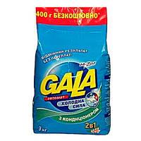 Gala 2 в 1 Стиральный порошок 3 кг