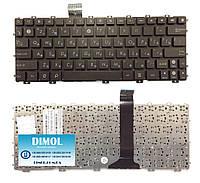 Оригинальная клавиатура для ноутбука ASUS EeePC 1011, 1015, 1016, 1018 series, rus, brown