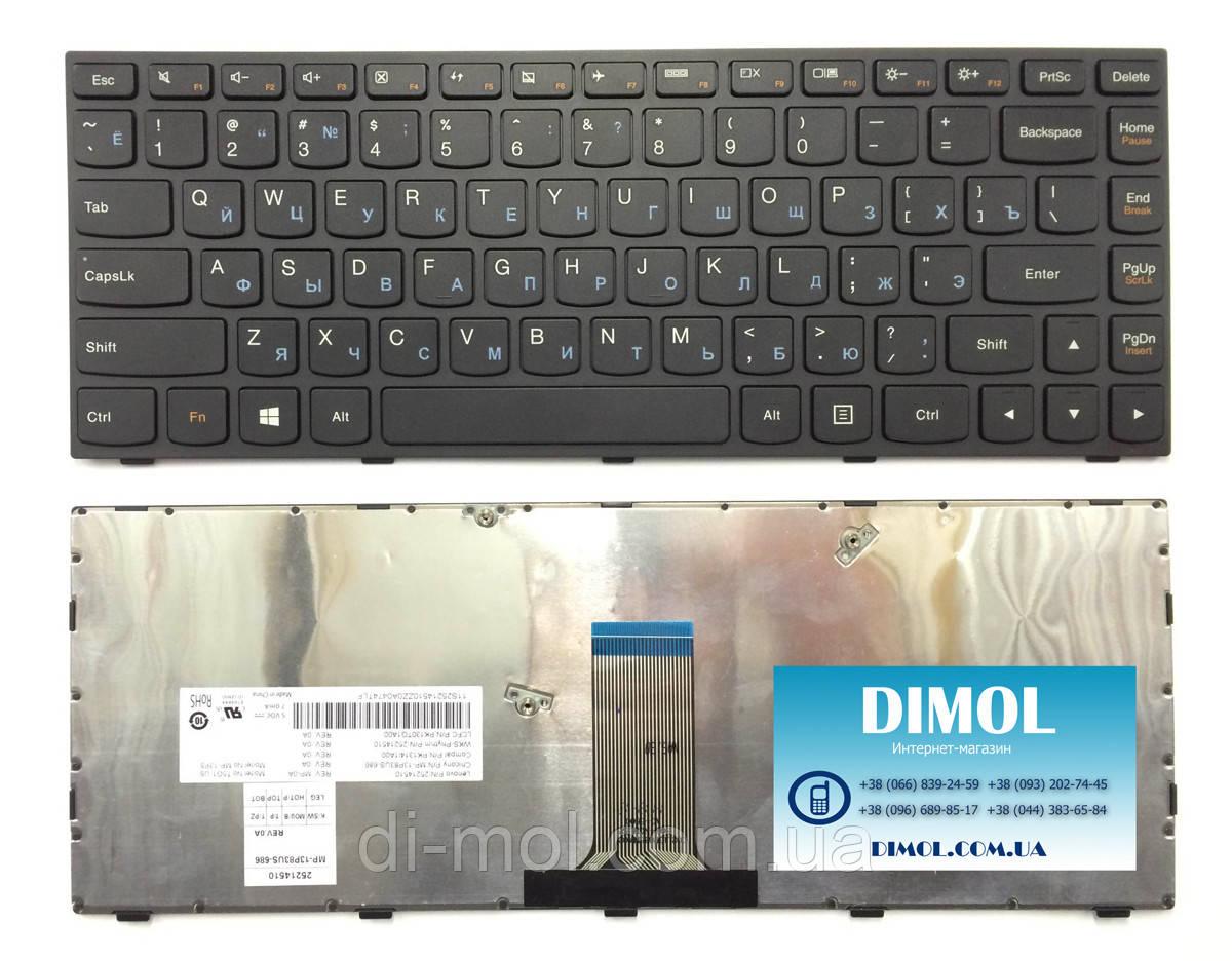 Оригинальная клавиатура для Lenovo G40-30, G40-45, G40-70, G40-70M, Z40-70 series, ru, black