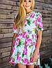 Цветочное платье | Kenzo flowers sk, фото 2