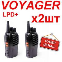 VOYAGER LPD+ набор из 2-х штук   рации для охраны
