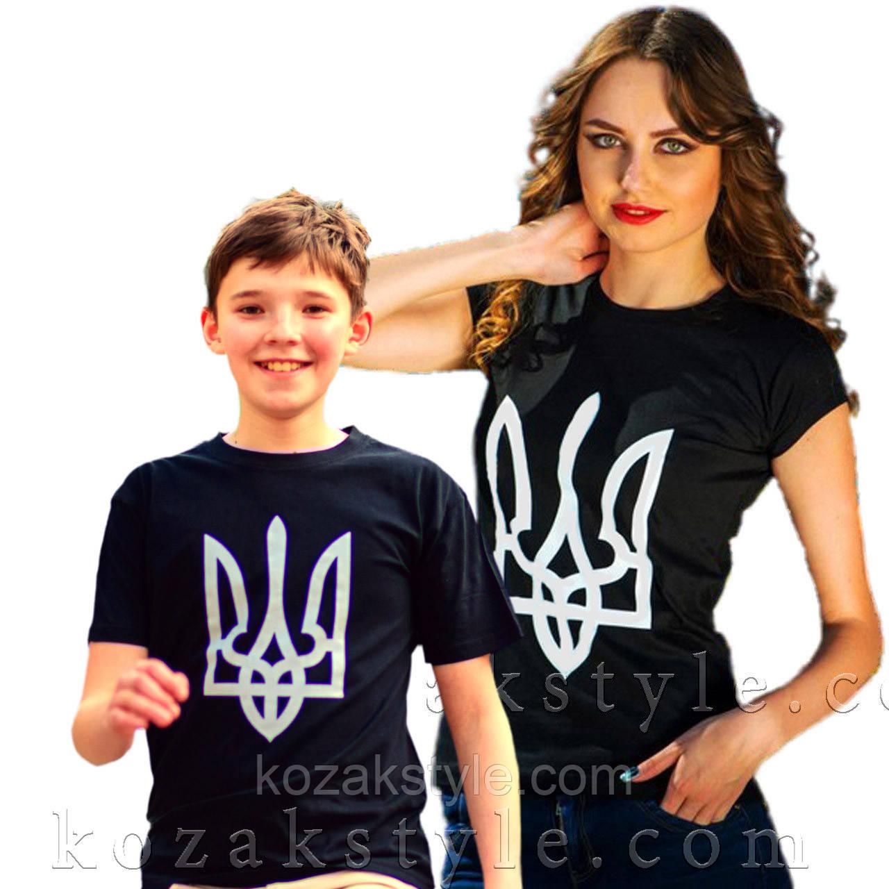 """Комплект  з дорослої та дитячої футболок """"Тризуб"""""""