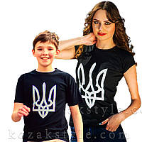 """Комплект  з дорослої та дитячої футболок """"Тризуб"""" , фото 1"""