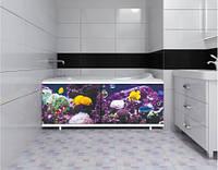"""Экран под ванну 150 см Подводный мир ТМ """"Метакам"""""""