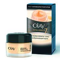 OLAY Total Effects 7 в 1 Крем для кожи вокруг глаз 15 мл
