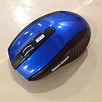 Мышка компьютерная беспроводная  синяя 5 кнопок