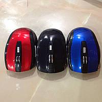 Мышка компьютерная беспроводная 5 кнопок