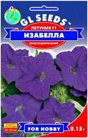 Семена Петунии  Изабелла F1 фиолетовая многоцветковая, компактная