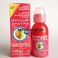 Протравитель Матадор 150 мл, фото 1