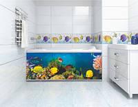 """Экран под ванную Премиум Арт 150см с Подводный мир ТМ """"Метакам"""""""
