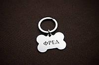 Адресник жетон для собак, медальон с гравировкой