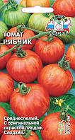 Семена Томат Рябчик 0,2 грамма Седек