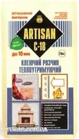 Artisan С-18 Клей для каминов, печей, теплых полов, 20 кг - BudDim-Интернет магазин Строительных и Пиломатериалов  в Киеве