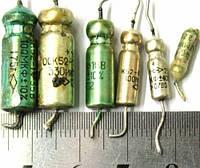 Радиодетали содержат техническое серебро! Сдать на вес.