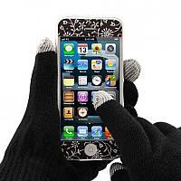 Сенсорные перчатки для смартфонов