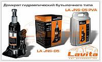 Домкрат гидравлический бутылочного типа 5т Lavita JNS-05