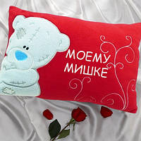 Подушка с мишкой и Вашей надписью