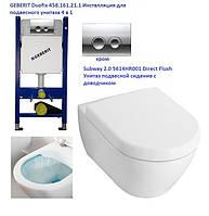 GEBERIT Duofix 458.161.21.1 инсталляция 4 в 1 +V&B Subway 2.0 5614R001 Direct Flush Унитаз подвесной сидение с доводчиком
