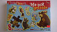 Мягкие пазлы Ня-Ня Маша и Медведь,8 фигур,крупные детали,.Детские мягкие пазлы Dankotoys―  Маша и Медведь, 8 ф