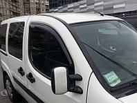 Дефлекторы окон (ветровики), 2 передних. (Auto Tuning) - Doblo - Fiat - 2001