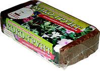 Кокосовый субстрат фасованный брикет 500 г