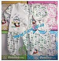 Комплект для младенцев Vit4672 велюр 1 шт (0-3 мес)
