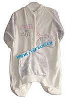 Спальник для младенцев Vit814 велюр 2 шт (3-6 мес)