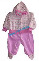 Спальник для младенцев Vit06169 велюр 4 шт (3-9 мес)