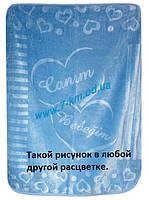 Одеяло для малышей Vit05123 велюр 1 шт (110*120)