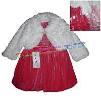 Платье с болеро Vit962 мех 3 шт (1-3 года)