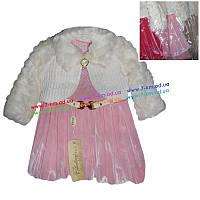 Платье с болеро Vit964 мех 3 шт (1-3 года)