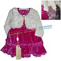 Платье с болеро Vit956 мех 3 шт (1-3 года)