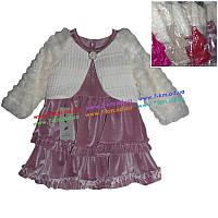 Платье с болеро Vit958 мех 3 шт (1-3 года)