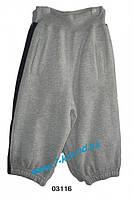 Штаны для мальчиков Vit03116 трикотаж 3 шт (1-3 года)