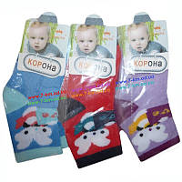 Носки для мальчиков NaMi557 бамбук 12 шт (2-4 года)