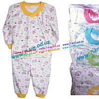 Пижама для детей Vit05160 трикотаж 3 шт (5-7 года)