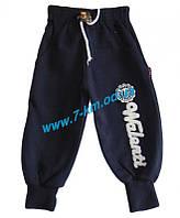 Штаны для мальчиков Vit501 начёс 4 шт (2-5 лет)