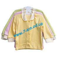 Кофта для младенцев Vit-05156 начёс 4 шт (3-9 мес)